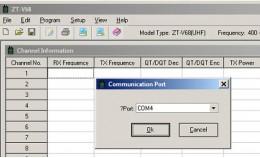 Софт-программатор для Baofeng BF888/777S и A5